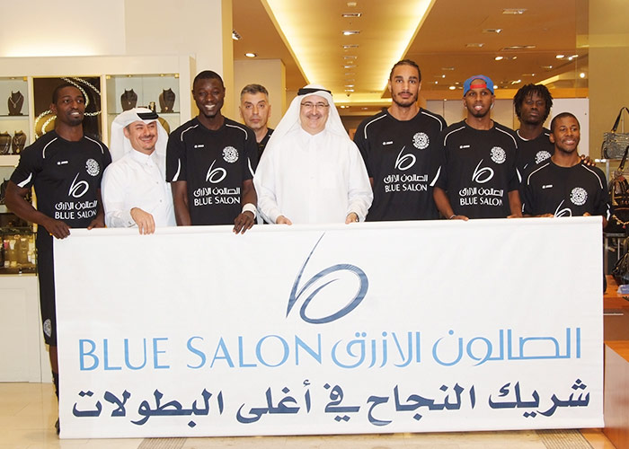 Blue Salon Basket Ball Team