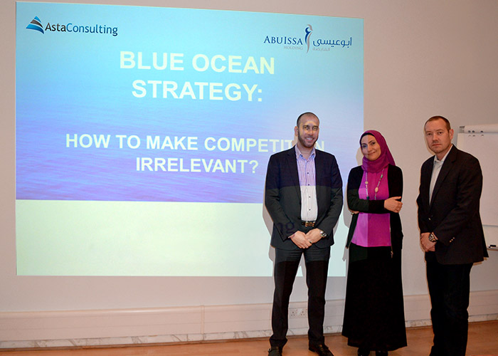 AIH senior management training on Blue Ocean Strategy