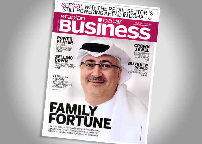 Arabian Business Qatar