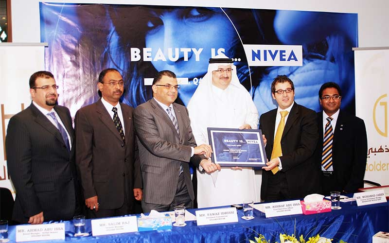 Golden House Nivea Press