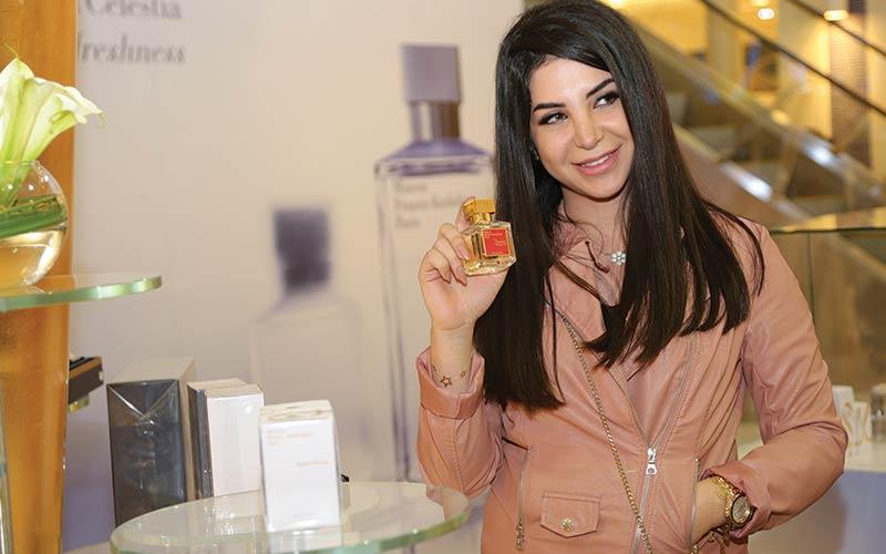 MFK Event Perfume