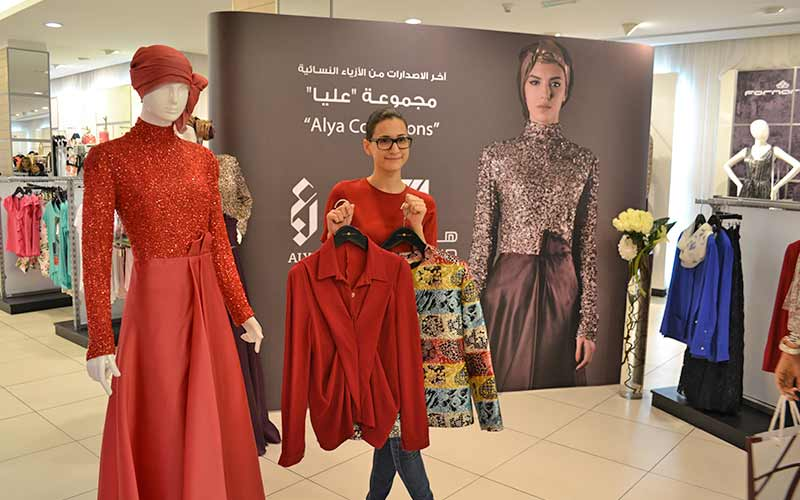 Alya Collection Showcase