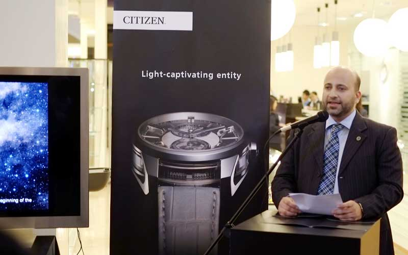 Citizen Eco Drive Ring Launch
