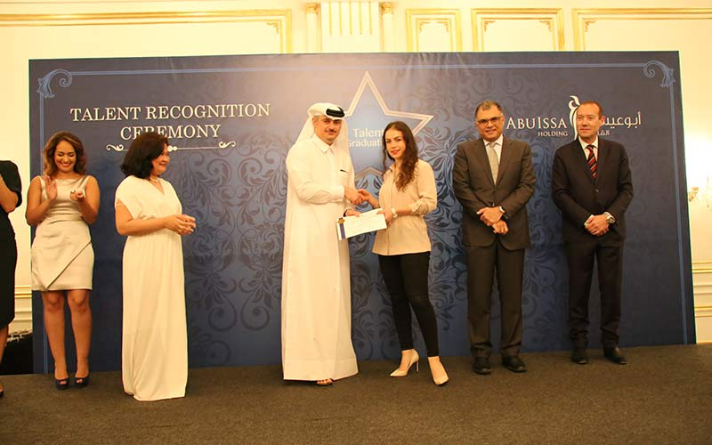 HR Department : AIH Recognition Ceremony