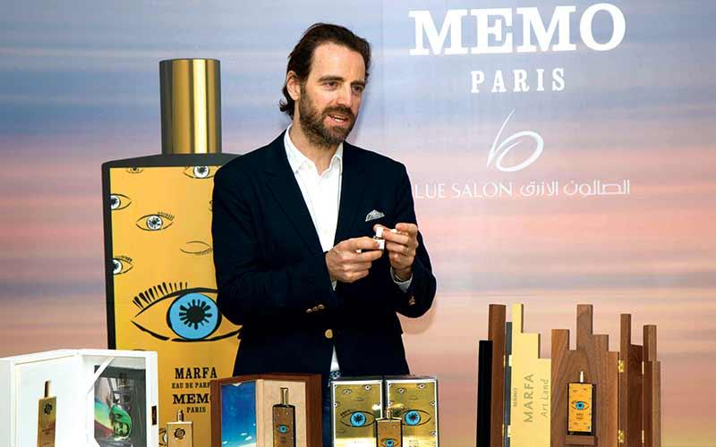 Memo Marfa Perfume