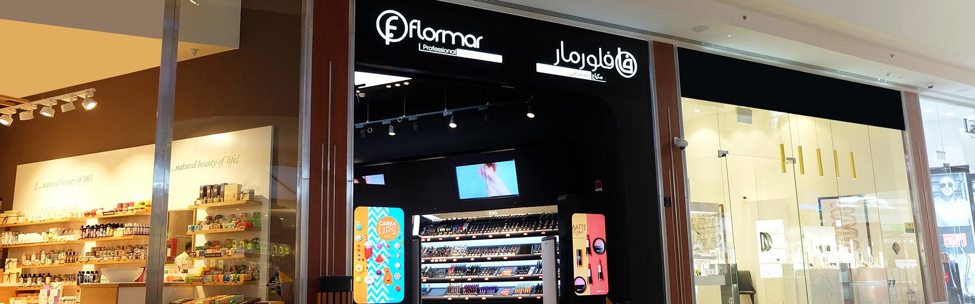 - Flormar_Exterior01.jpg