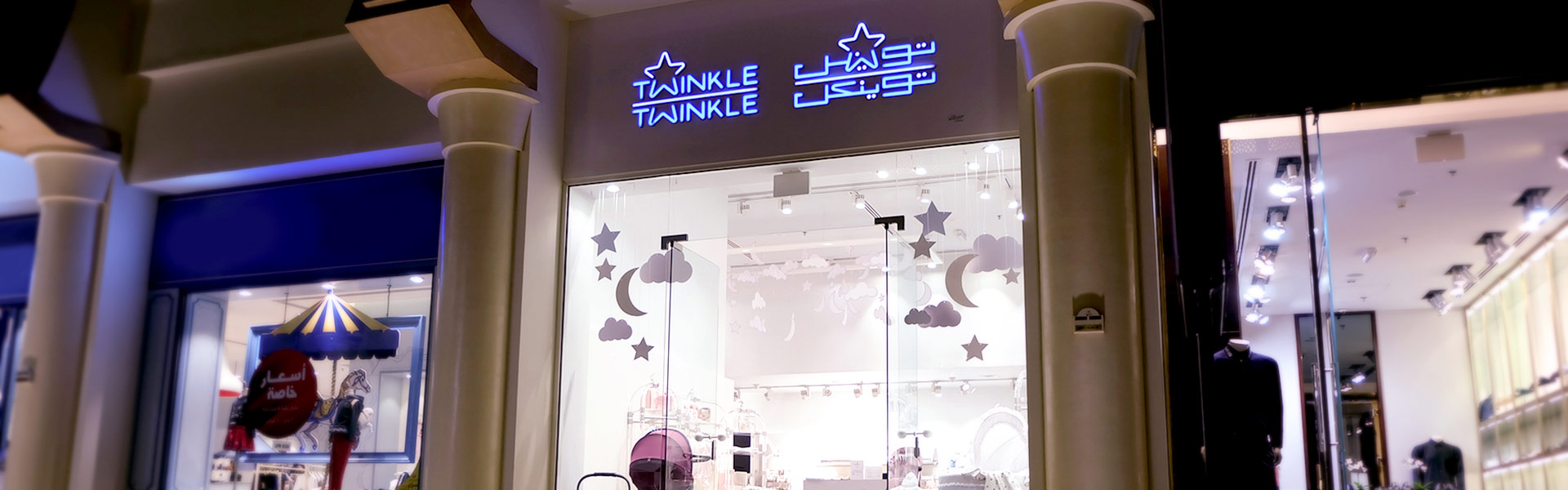 TwinkleTwinkle_Exterior01.jpg